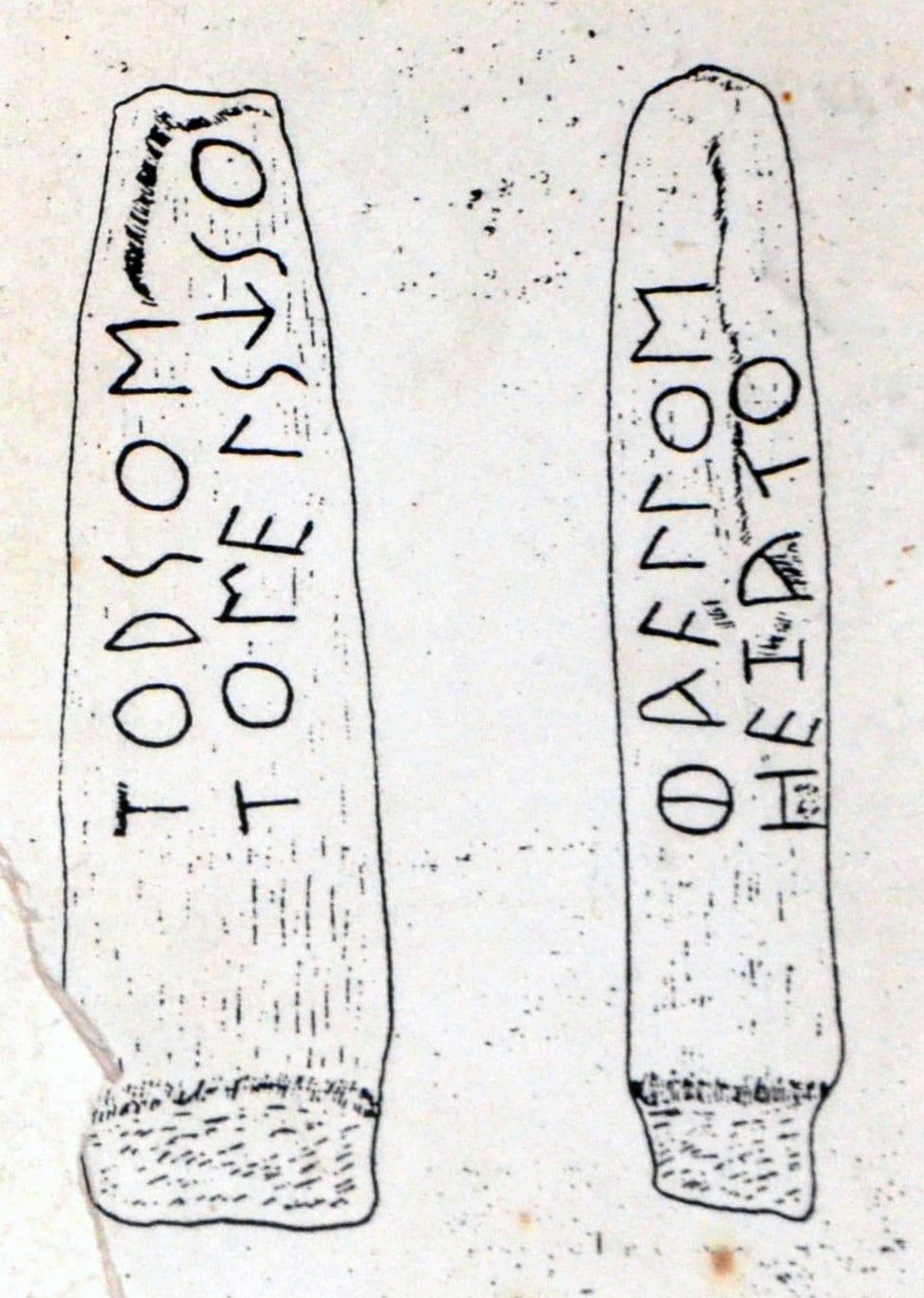Iscrizioni sul cippo di Faillo