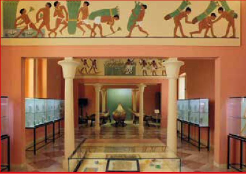 museo-papiro