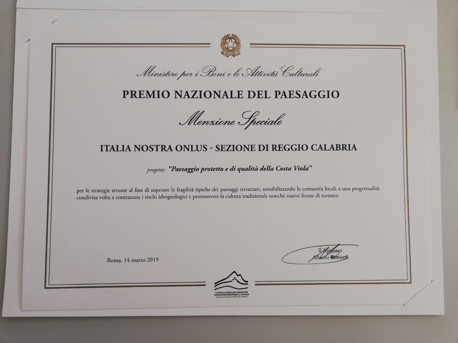 premio-paesaggio-1